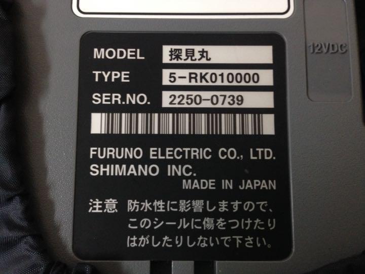 SHIMANO 探見丸(白黒)_画像3