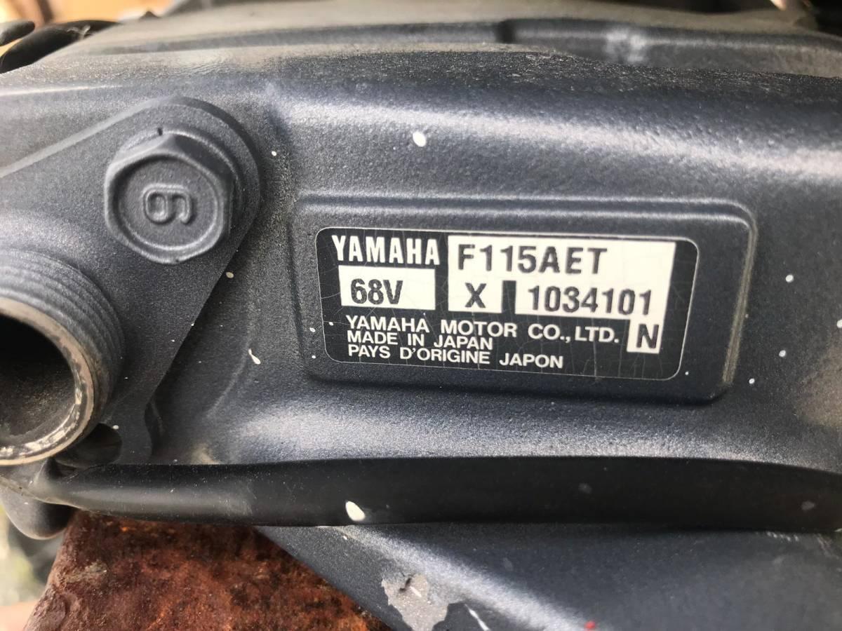 船外機 YAMAHA ヤマハ 115馬力 4ストローク 2004年6月製造 X足  中古品_画像3