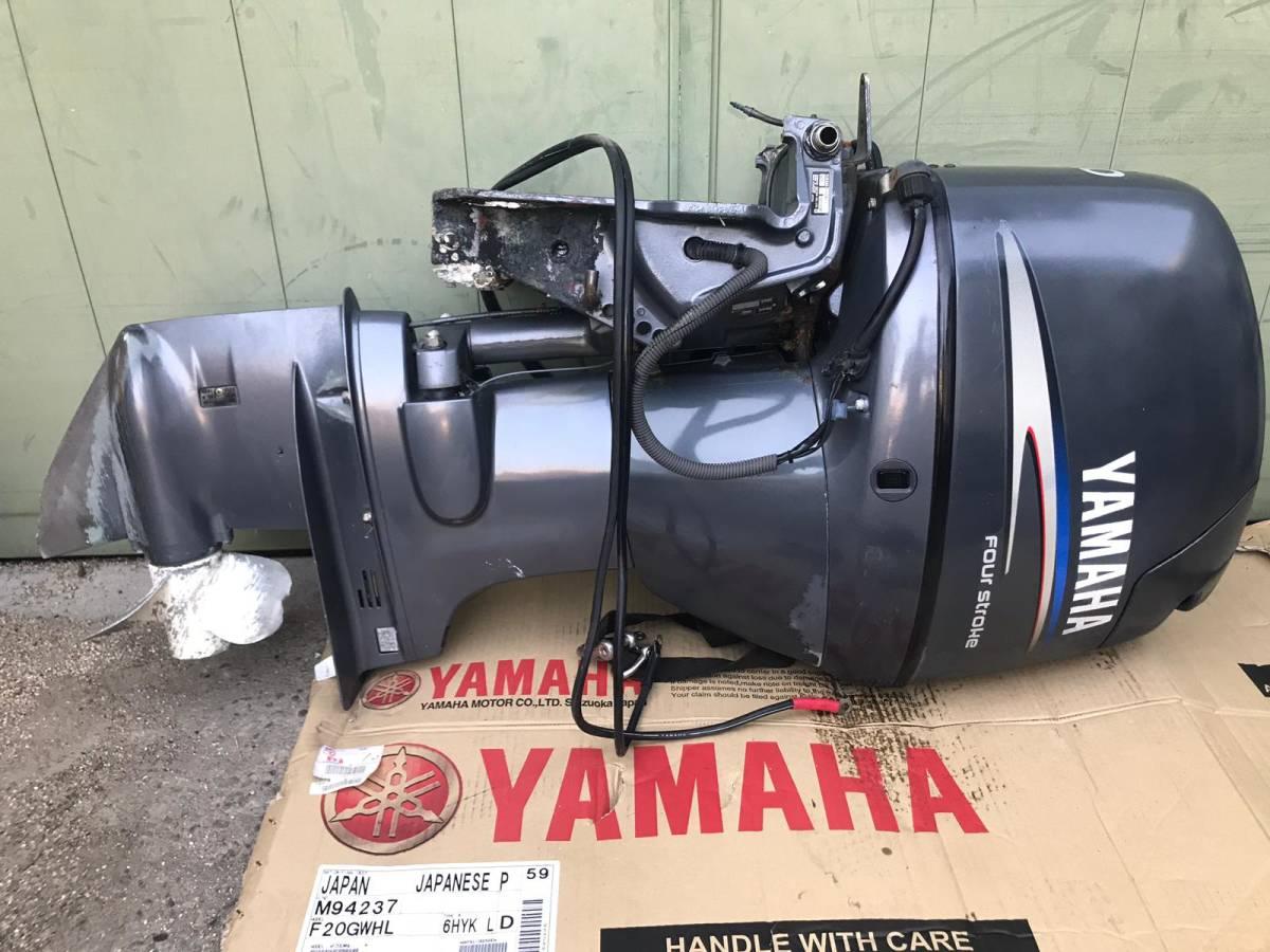 船外機 YAMAHA ヤマハ 50馬力 4ストローク 2005年7月製造 L足 動作確認済み  中古品