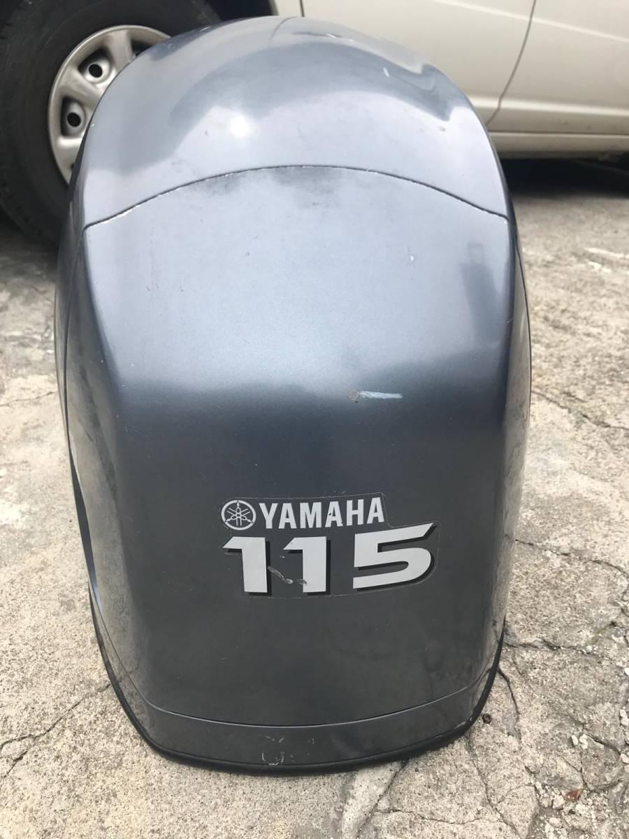 船外機 YAMAHA ヤマハ 115馬力 4ストローク 2004年6月製造 X足  中古品_画像8