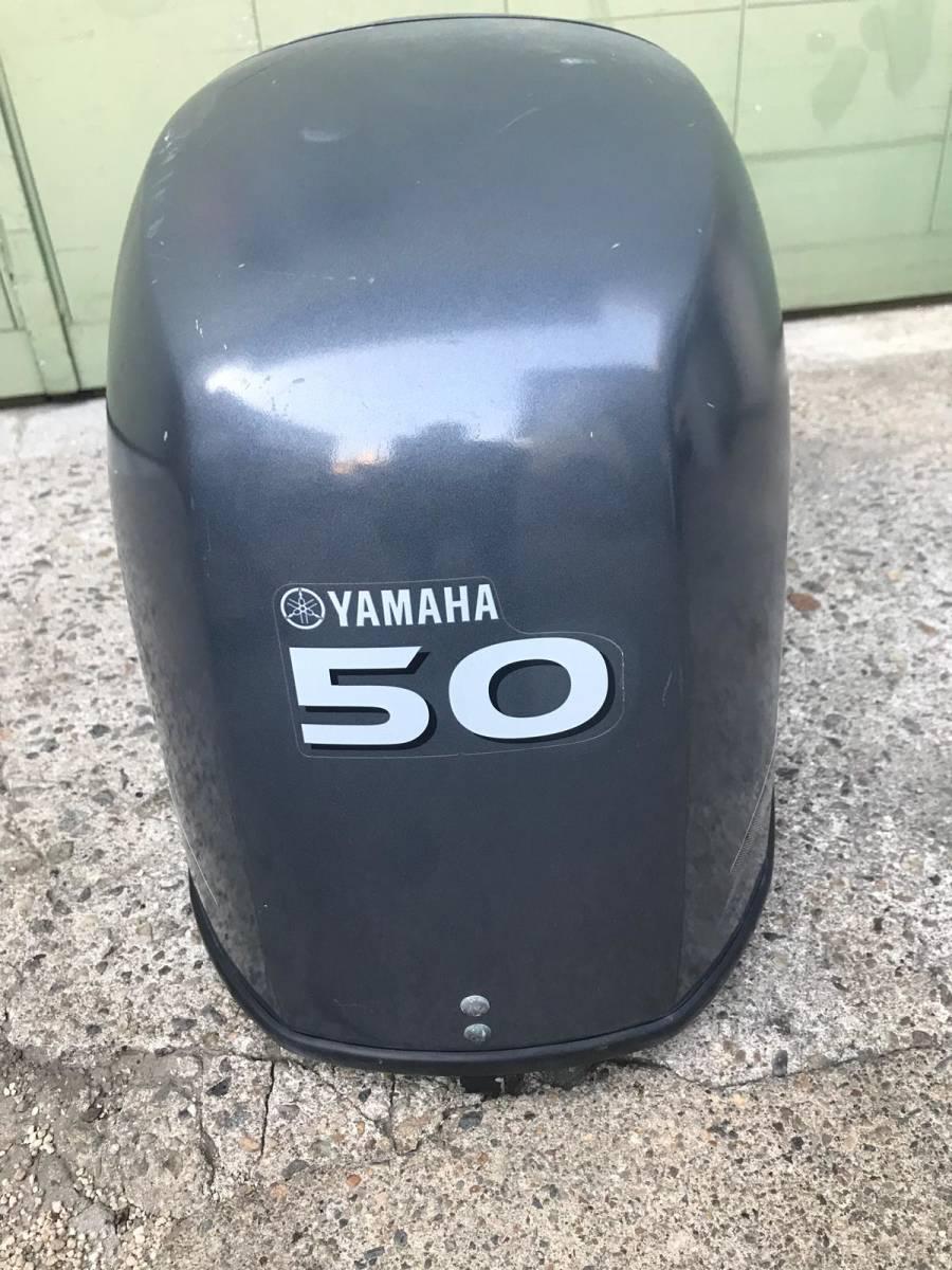 船外機 YAMAHA ヤマハ 50馬力 4ストローク 2005年7月製造 L足 動作確認済み  中古品_画像2