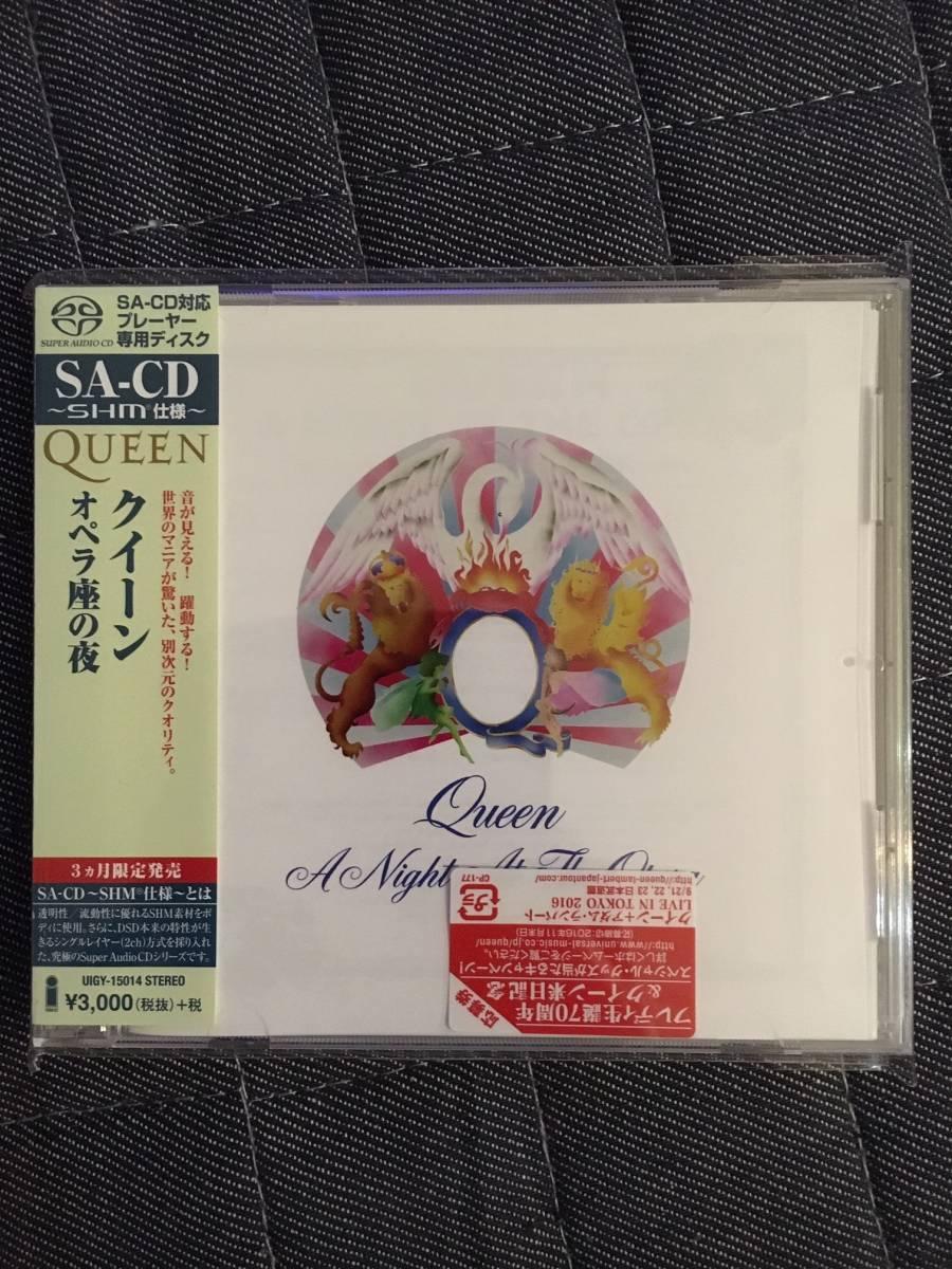 最終在庫 日本盤 帯付 SHM-SACD オペラ座の夜 クイーン queen night at the opera リマスター