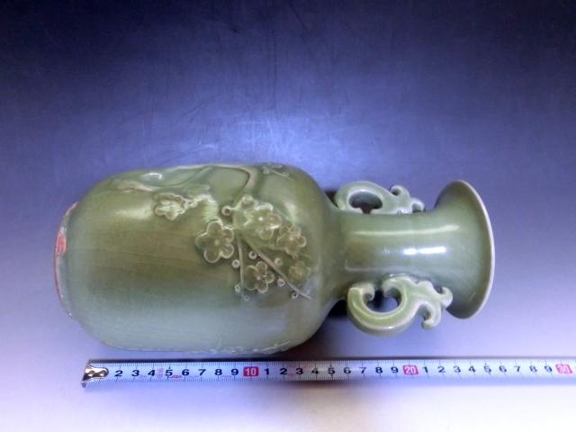 花瓶■耳付 青磁 梅紋 花器 古玩 唐物 中国 古美術 時代物 骨董品■ _画像7