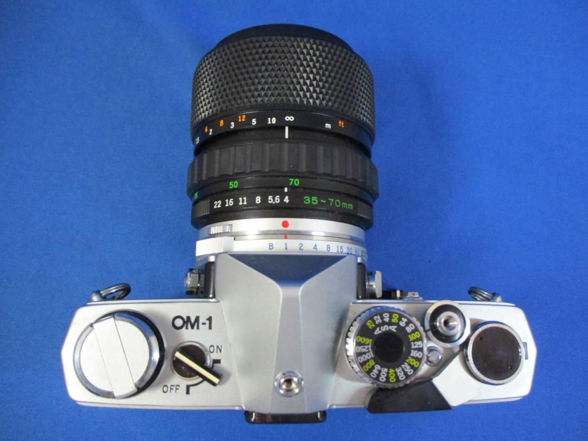 OLYMPUS オリンパス OM-1 フィルムカメラ レンズ ZUIKO AUTO-ZOOM 35-70mm 1:4_画像5