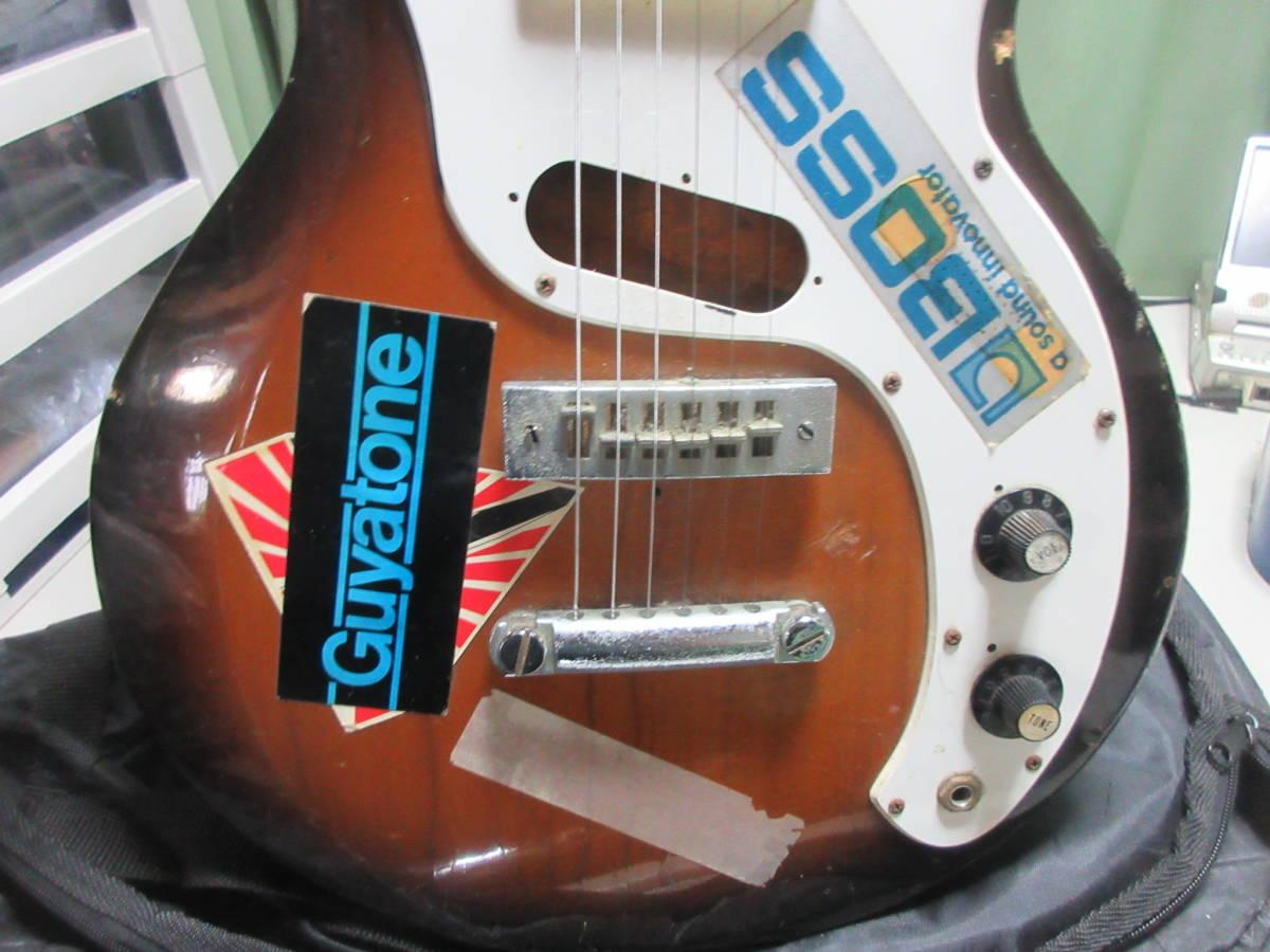 【8】 エレキギターGuyatine 布ケース付き ジャンク品 №倉11.ゆ170 _画像7
