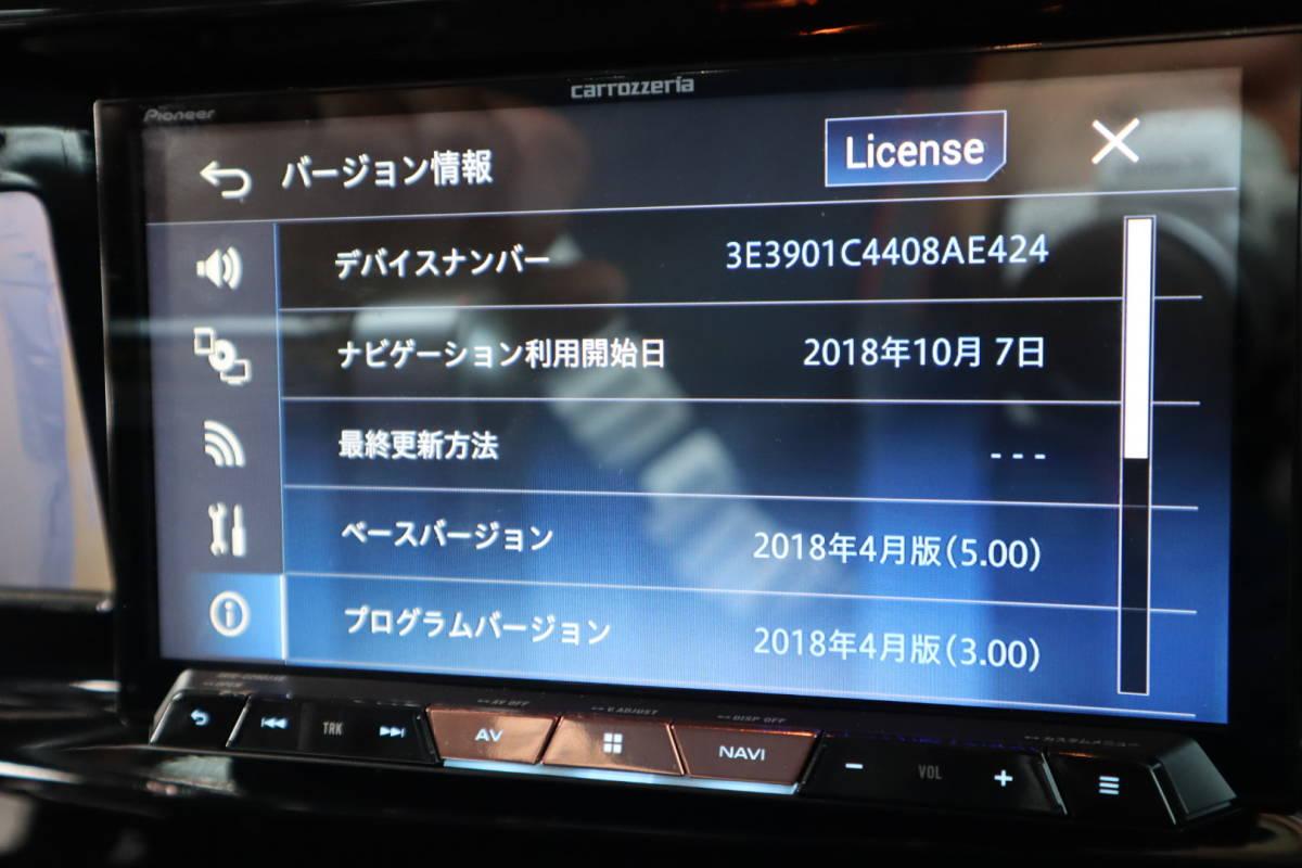 HUMMER H2 ハマー 三井物産ディーラー車 _カロッツェリア2018モデル