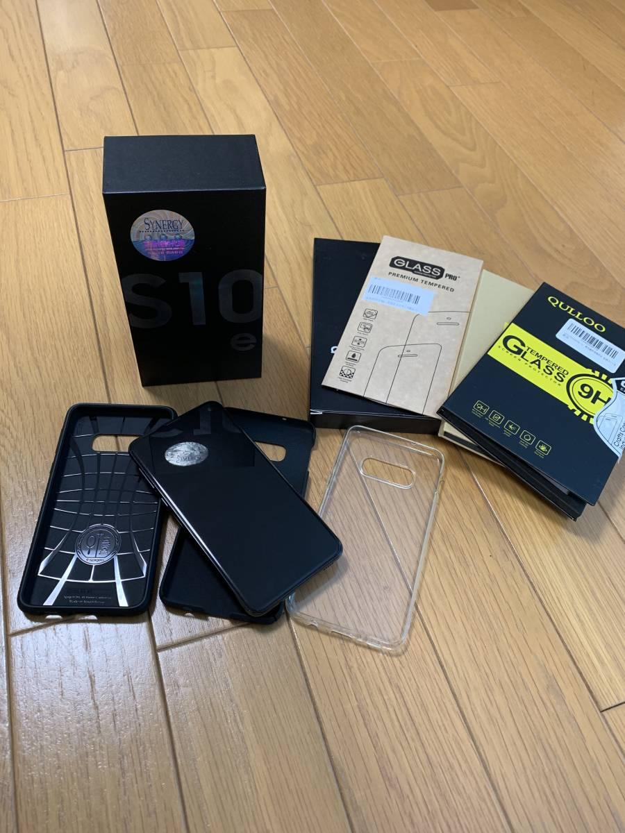 美品★スナドラ855★Samsung Galaxy S10e Dual-SIM SM-G9700【6GB 128GB Prism Black 香港版 SIMフリー】おまけ付き_画像8