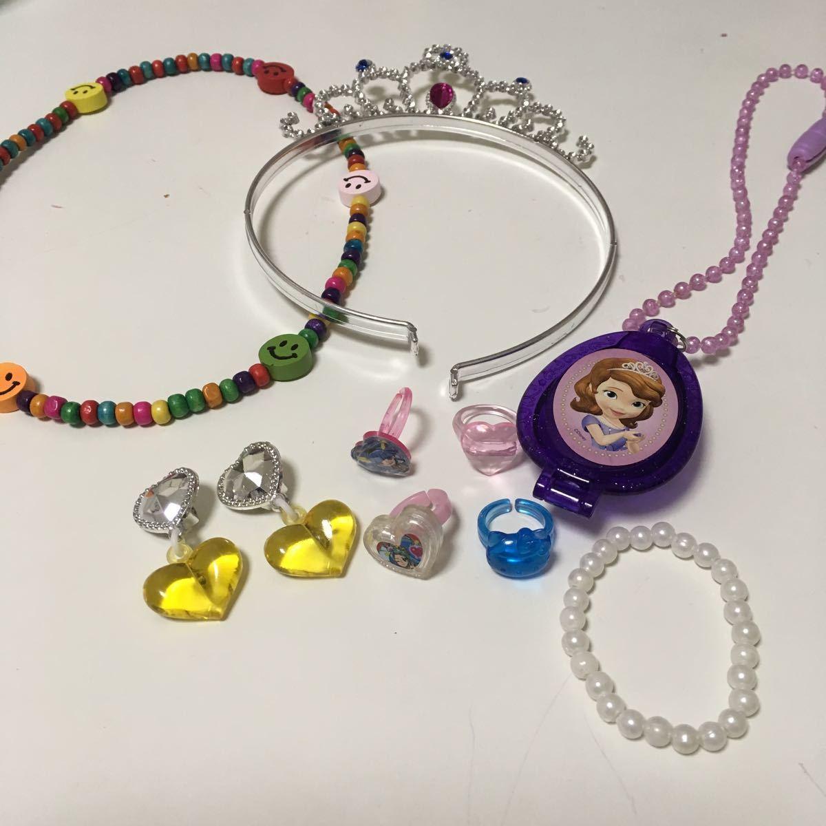 子供用アクセサリーまとめ売りティアラカチューシャネックレスイヤリングブレスレット指輪プリキュアソフィアキティーちゃん