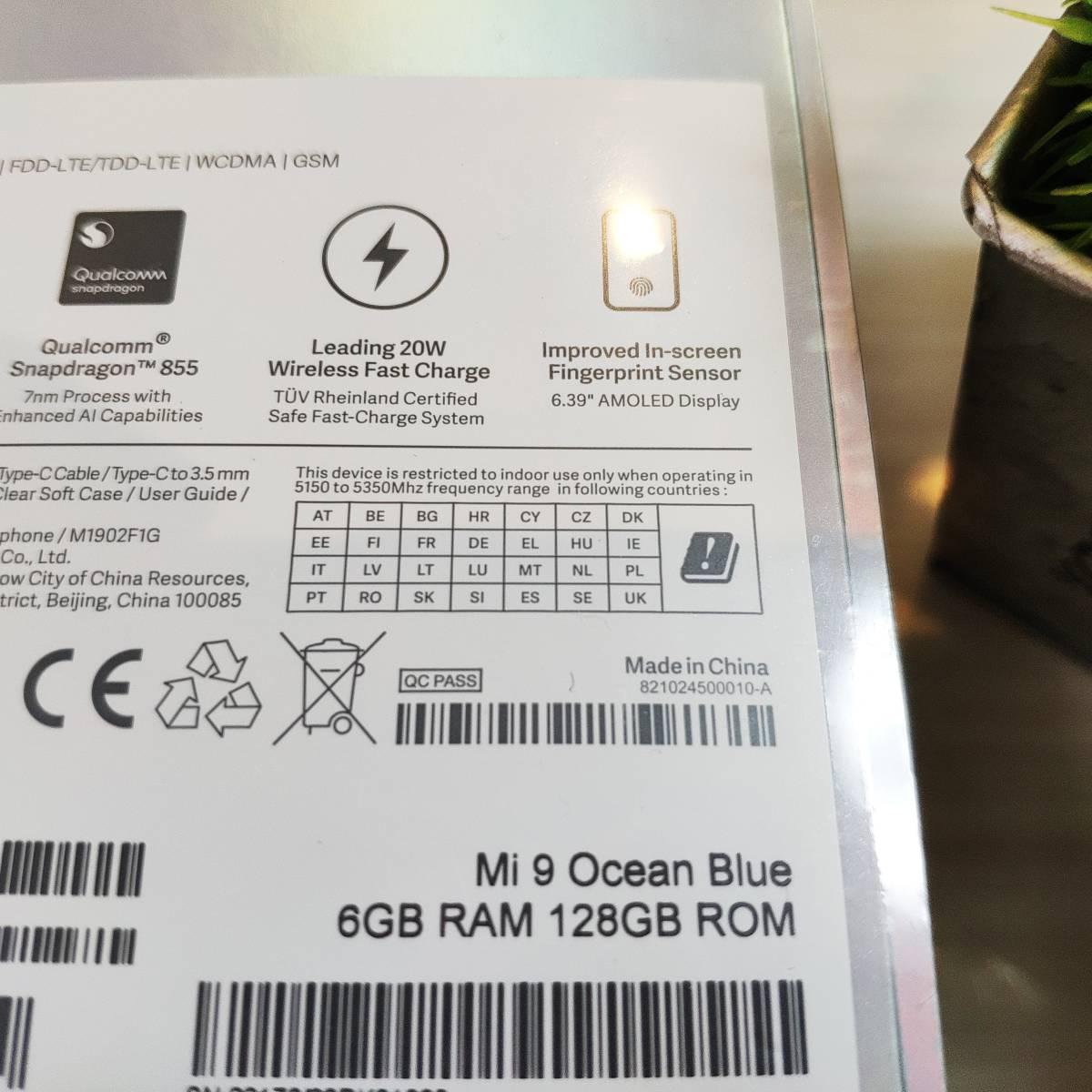 ★新品未使用★Xiaomi mi9 公式グローバルバージョン ブルー SIMフリー 日本語対応 ハイスペック Snapdragon 855 6GB/128GB_画像6