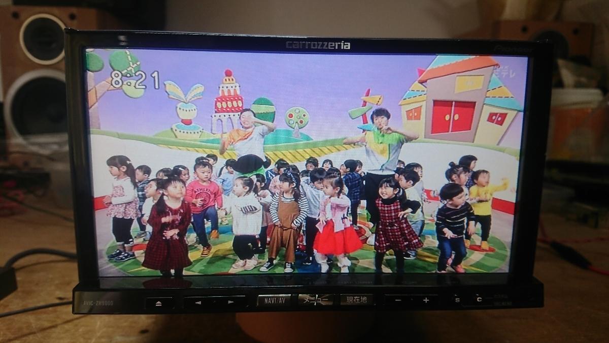 AVIC-ZH9000☆最新地図2017年度版に更新☆動作品☆CD/DVD/DTV~☆_画像9