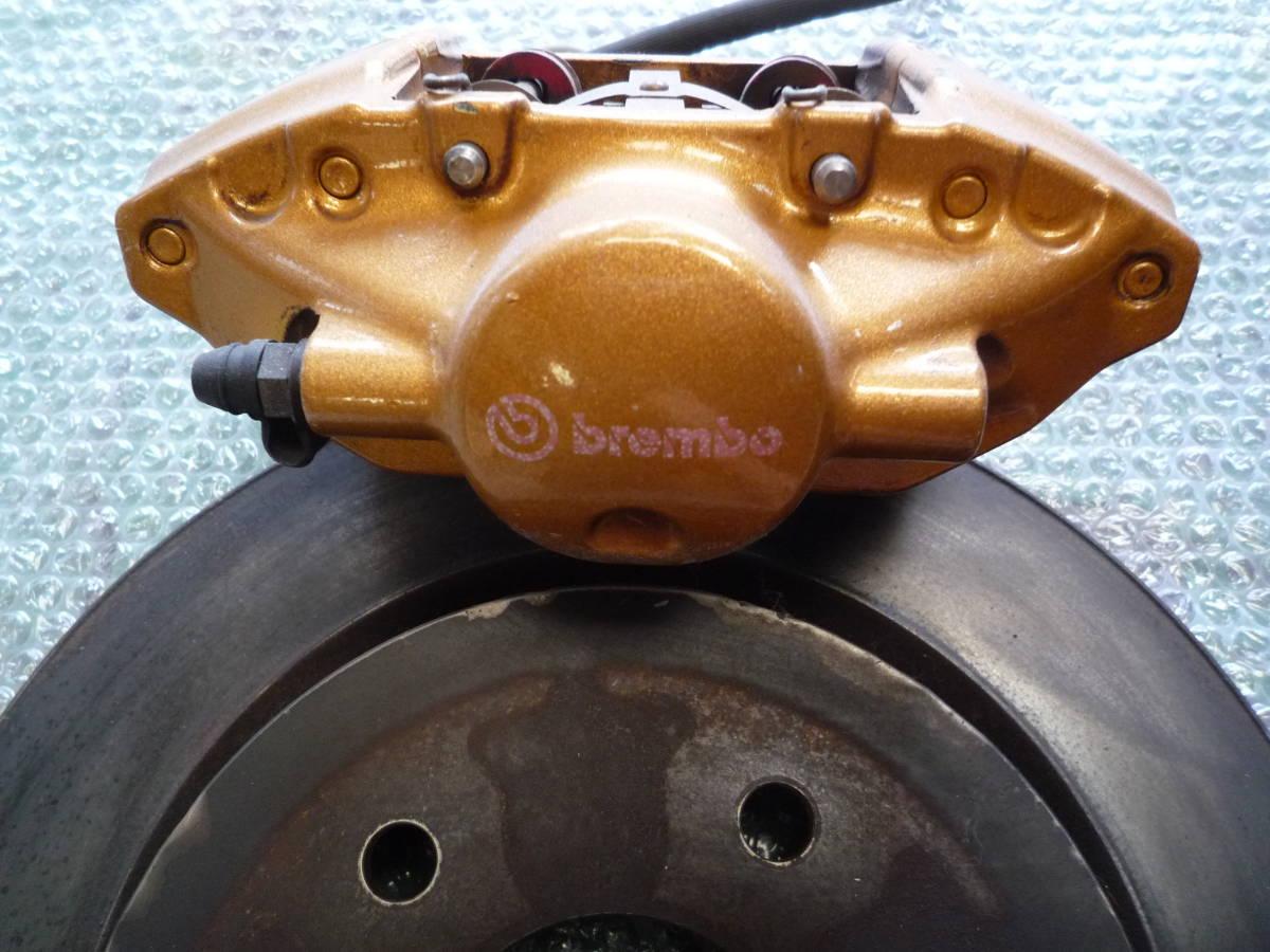 フェアレディ Z33 ver.S 6速MT 純正 brembo ブレンボ リヤ リア キャリパー ローター Z32/Z33/Z32/S13/S14/S15/R32/R33/R34/ 流用_画像2