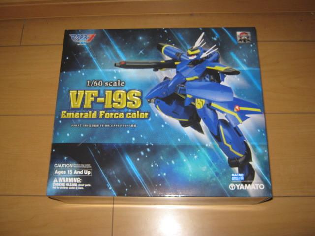 【未開封】マクロス 7 YAMATO やまと 1/60 完全変形 VF-19S エメラルドフォース