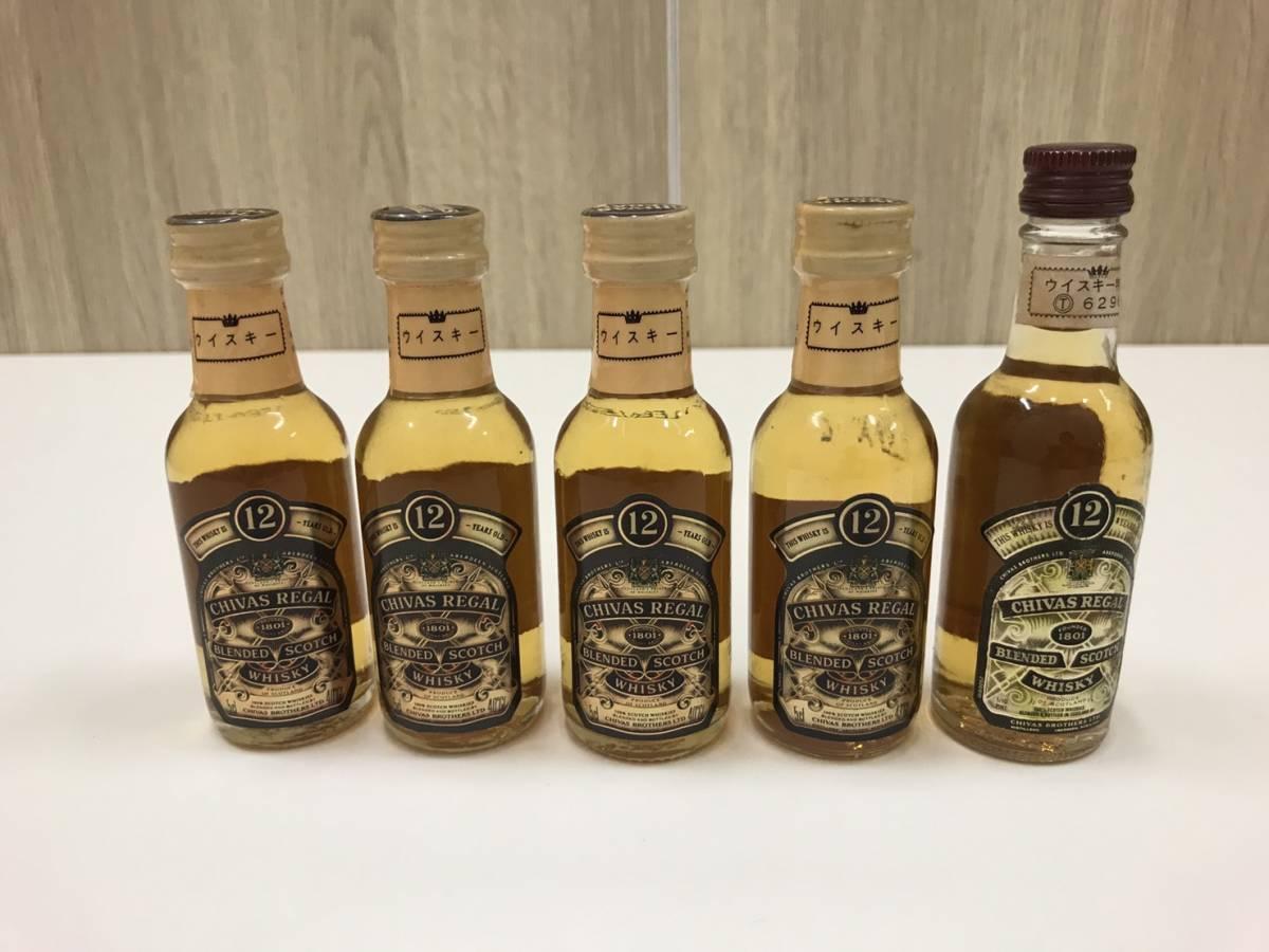ウイスキー ミニチュアボトル IWハーパー ジャックダニエル ジョニーウォーカー ホワイトホース他スコッチ バーボンなど 48本セット 未開封_画像9