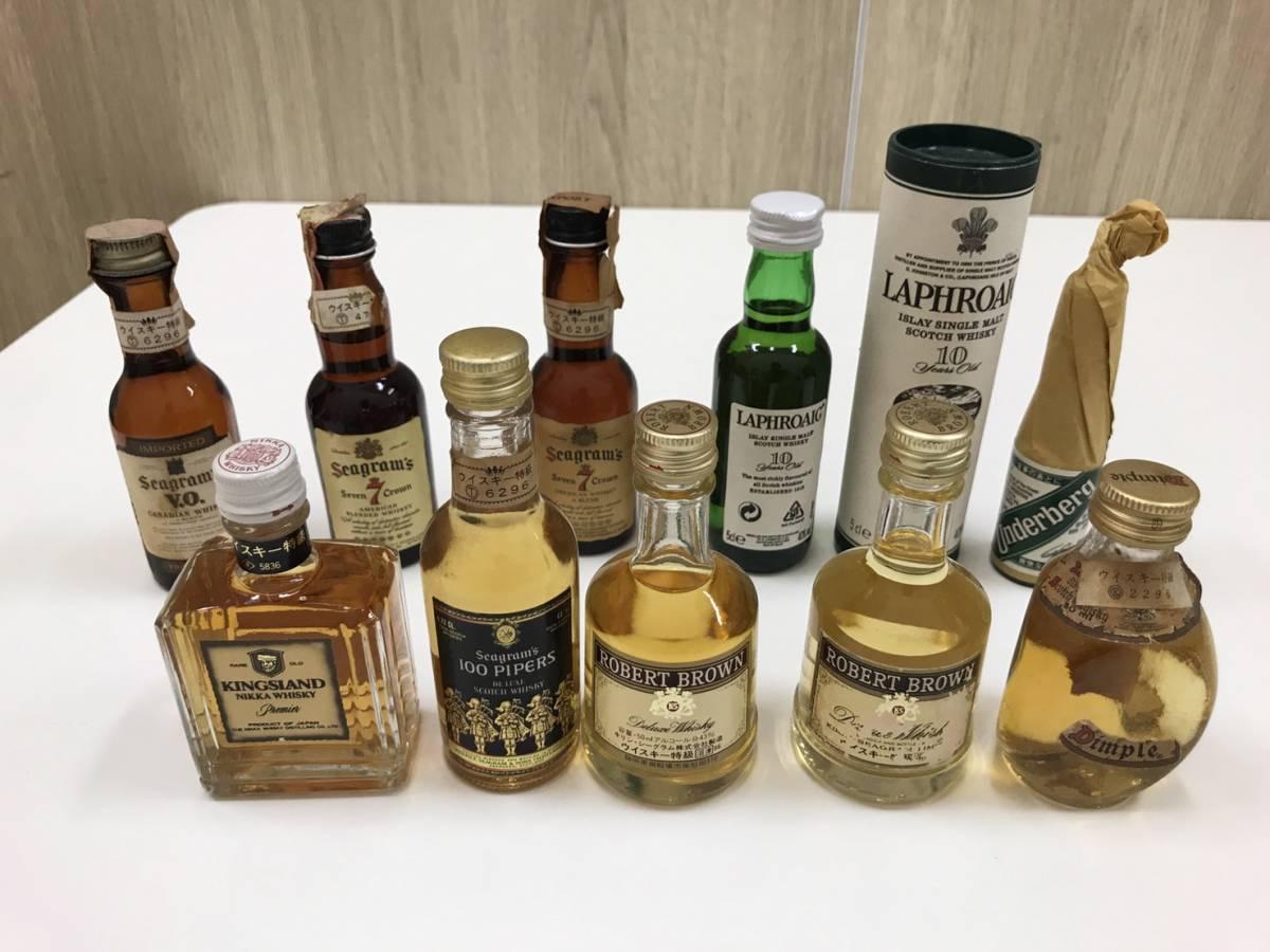 ウイスキー ミニチュアボトル IWハーパー ジャックダニエル ジョニーウォーカー ホワイトホース他スコッチ バーボンなど 48本セット 未開封_画像10