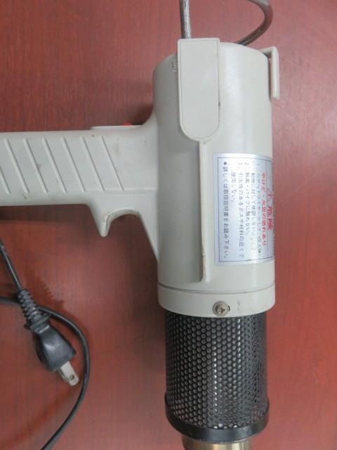ヒ-ティングガン HEATING GUN 引き上げ品!動作確認済み _画像4