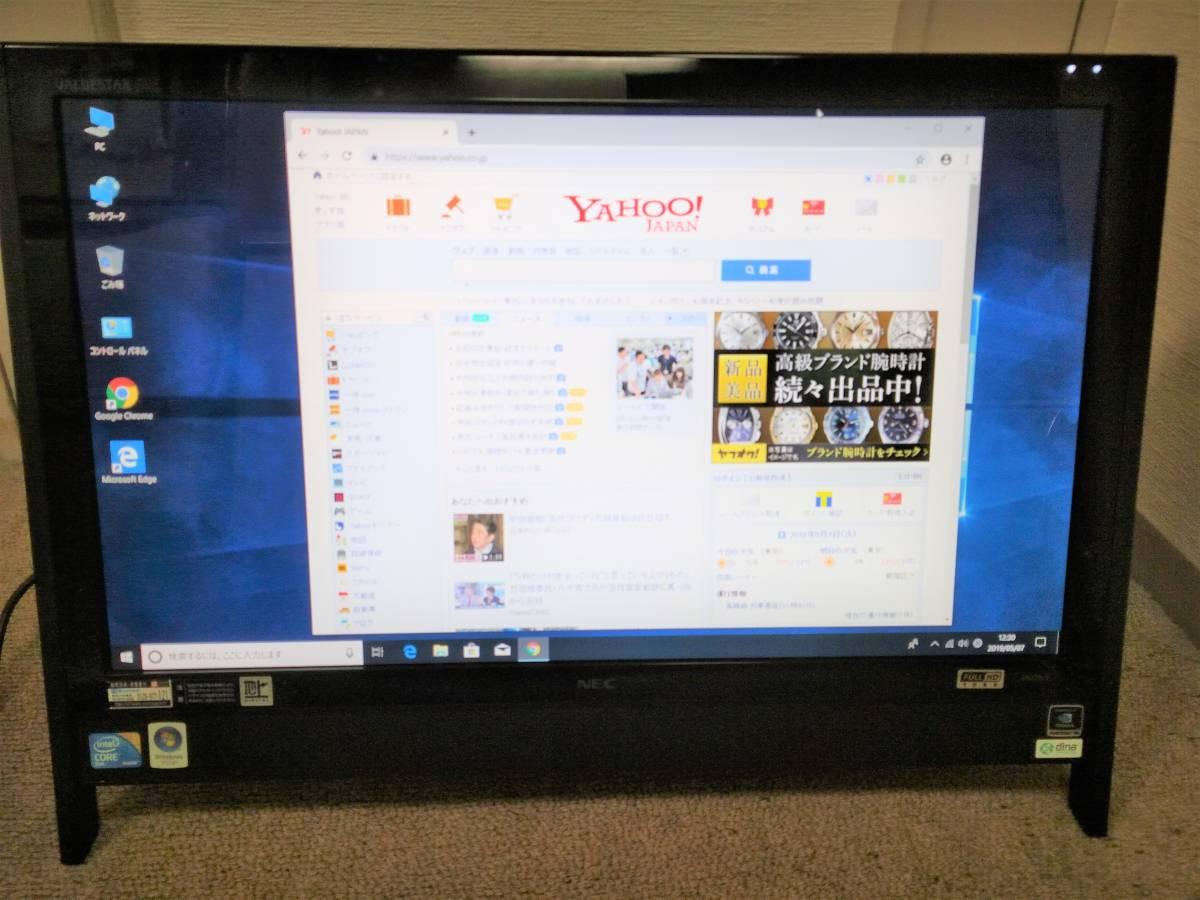 NEC VALUESTAR VN770/T <Intel Core2Duo E7400/2GB/DVD multi/21.5inch full HD/WiFi/KB/mouse/RC>_画像2