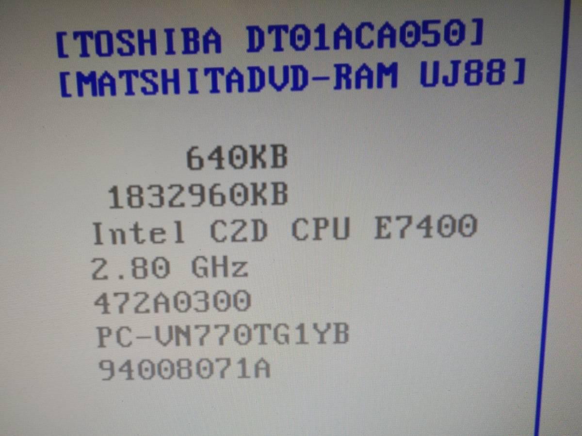 NEC VALUESTAR VN770/T <Intel Core2Duo E7400/2GB/DVD multi/21.5inch full HD/WiFi/KB/mouse/RC>_画像3