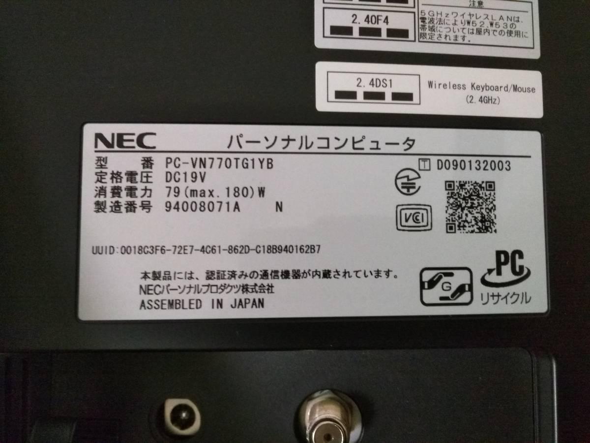 NEC VALUESTAR VN770/T <Intel Core2Duo E7400/2GB/DVD multi/21.5inch full HD/WiFi/KB/mouse/RC>_画像8