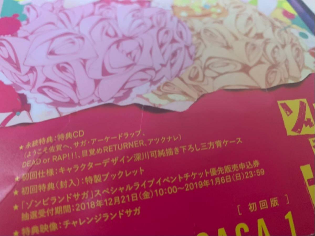 ゾンビランドサガ BD全巻セット Amazon特典 全巻収納BOX付_画像4