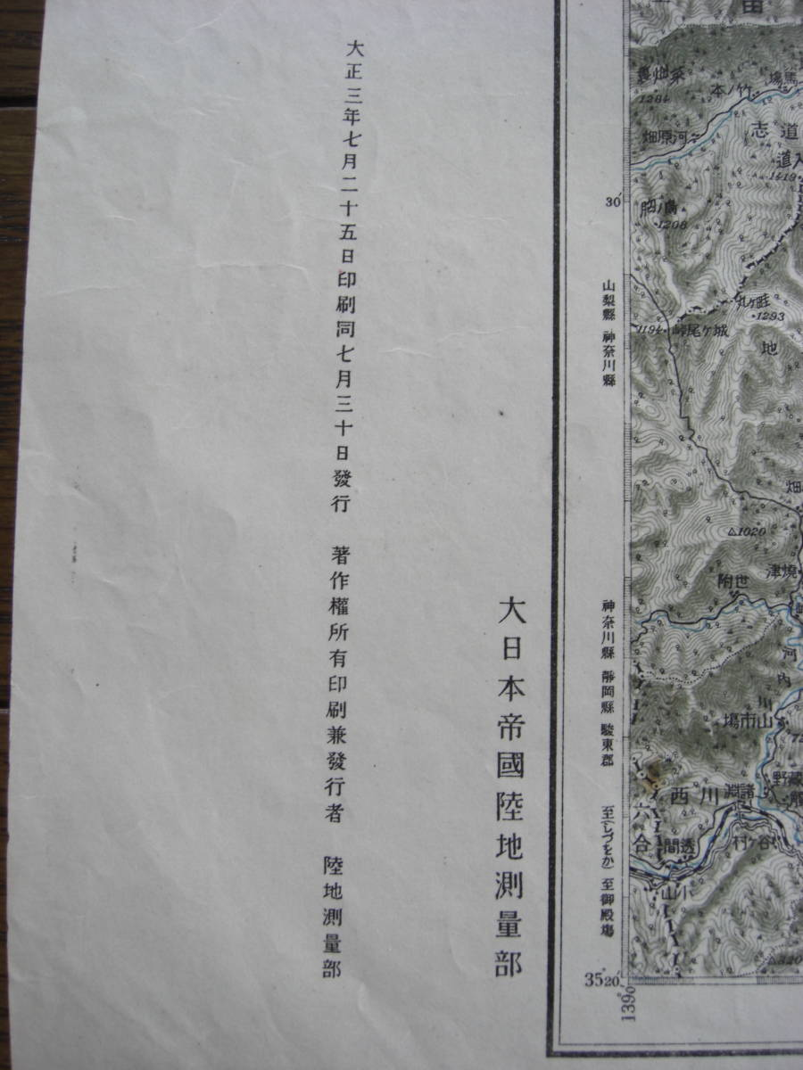 東京都地図 明治 大正 昭和 東京博覧会 大正11年 江戸絵図 昭和4年_画像7