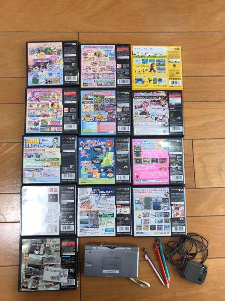 送料無料 任天堂 DS ライト 本体 ソフト13本 Nintendo ニンテンドー_画像2