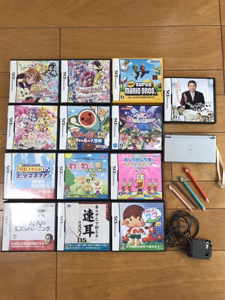 送料無料 任天堂 DS ライト 本体 ソフト13本 Nintendo ニンテンドー