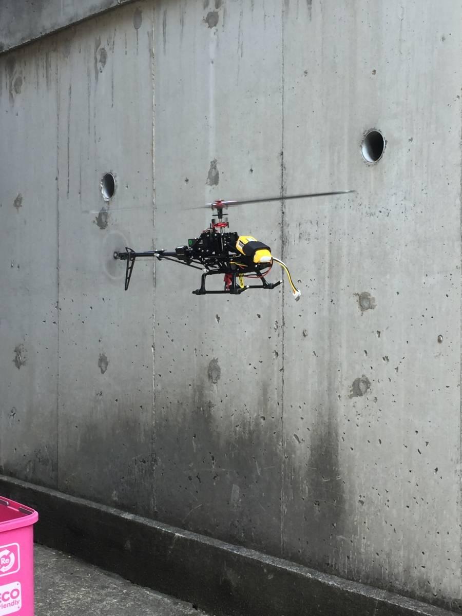 ワルケラヘリコプター V200D03中古_画像2