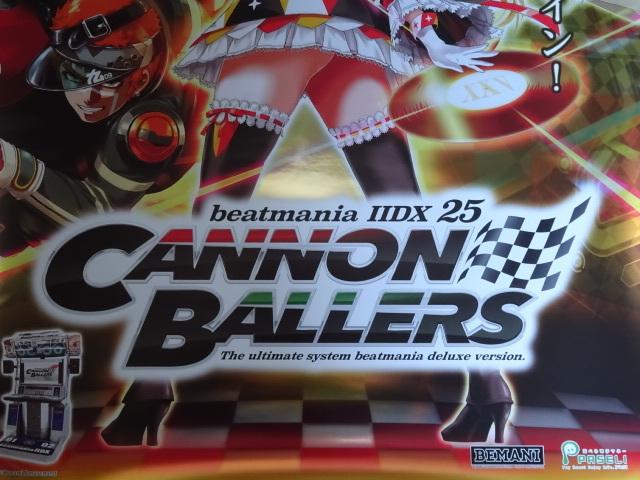 新品・非売品!!「beatmaniaⅡDX 25 CANNON BALLERS」(ビートマニア)ポスター キャノンボーラーズ GOLI KONAMI BEMANI コナミ ビーマニ_画像3