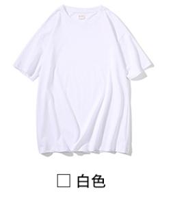 夏・hiphop・Tシャツ・男性・潮札・ゆとり・半袖・印紙・オーバーサイズ・袖の半分_画像3
