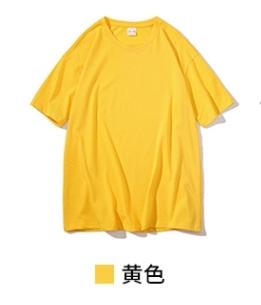 夏・hiphop・Tシャツ・男性・潮札・ゆとり・半袖・印紙・オーバーサイズ・袖の半分_画像2