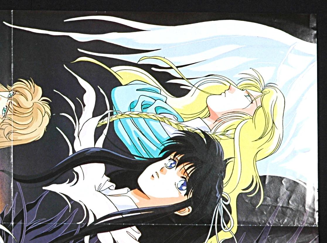 [NewItem] [DeliveryFree] 1990 EARTHIANⅡ/St. Michaela School Drifting Michitaka Kikuchi Kouga Yun 聖ミカエラ学園漂流記/アーシアン_画像5