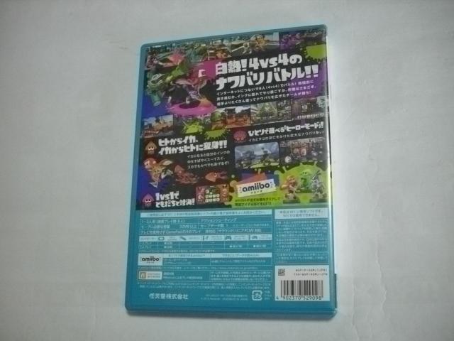ゲームソフト Wii U 専用ソフト 「Splatoonスプラトゥーン」中古品 動作確認済み_画像2