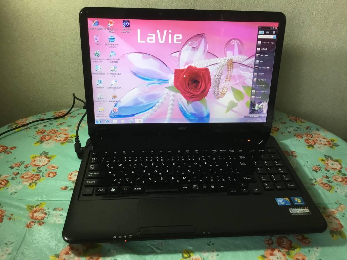☆高速Core i5/新品SSD240GB★NEC ノートパソコンPC【LS550/D】Office2013搭載/ 最新OS/メモリ 4 GB