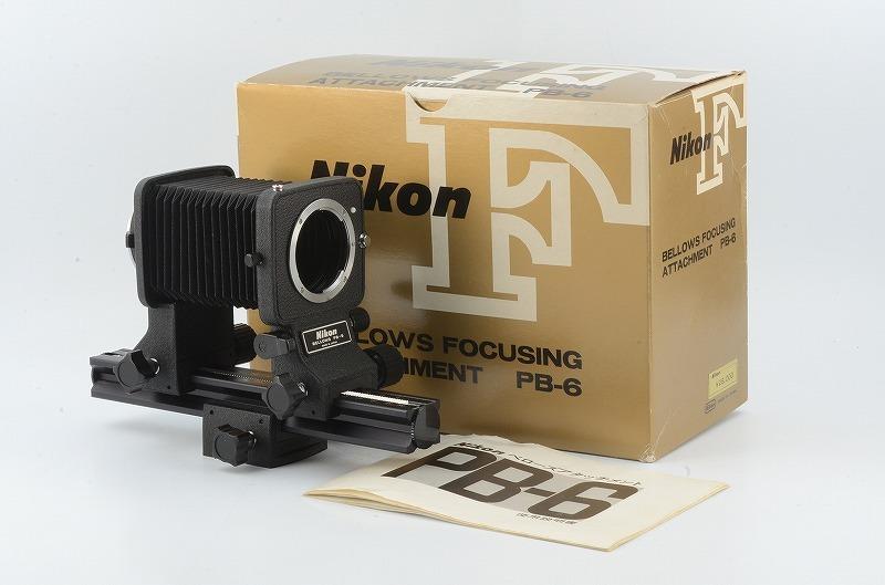 ニコン Nikon BELLOWS FOCUSING ATTACHMENT PB-6 元箱付 【美品】Y1800_画像1