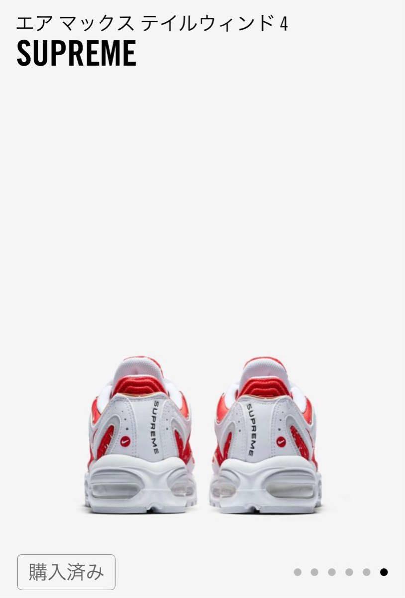 SNKRS当選品 【新品未使用】 Supreme Nike airmax tailwind4 27cm_画像5