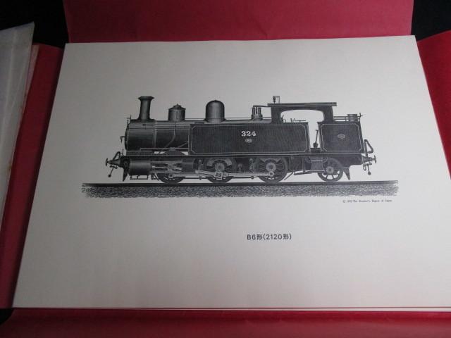 送料無料 リーダーズ ダイジェスト エッチングスタイルSL画集 「思い出の名機関車」鉄道ファン 必携 禁煙環境で保管_画像6