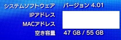 【動作確認済】PS3 本体 初期型 CECHA00 PS2遊べるモデル★純正コントローラー、新品HDMIケーブル付★すぐ遊べるセット★d2_画像10