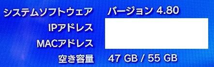【動作確認済】PS3 本体 初期型 CECHA00 PS2遊べるモデル★純正コントローラー、新品HDMIケーブル付★すぐ遊べるセット★d1_画像10
