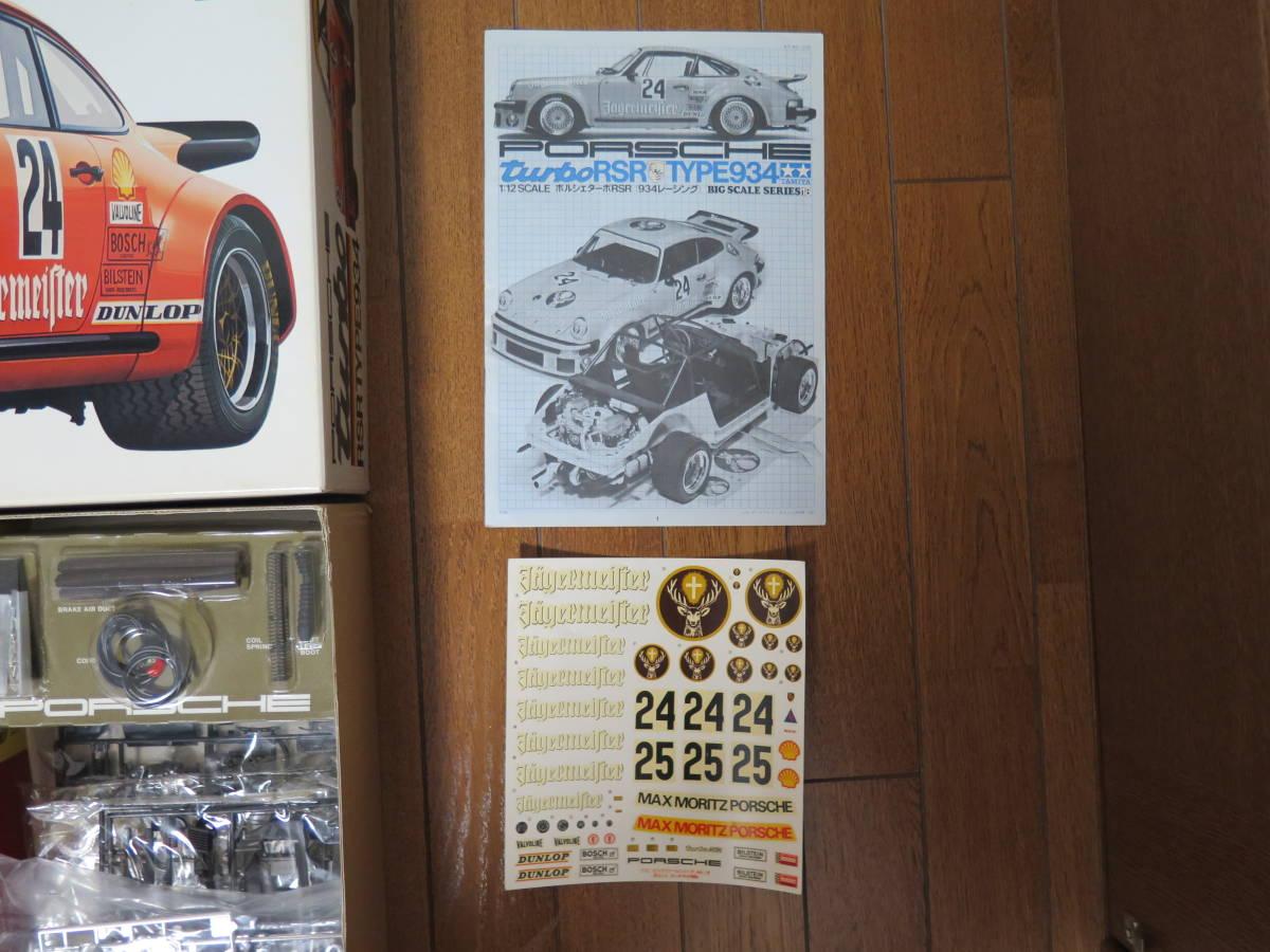 ★タミヤ 1/12 ポルシェ ターボ RSR 934レーシング 【未開封・絶版品】イエガーマイスター_画像3