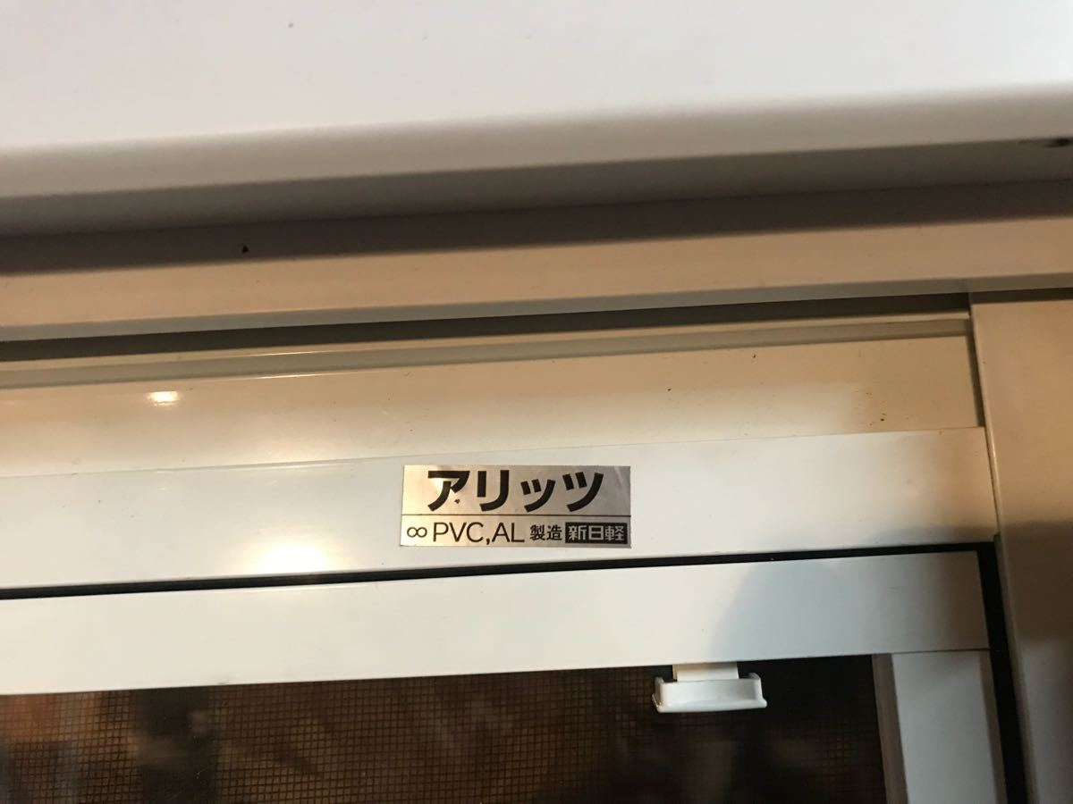 展示品 LIXILサッシ 窓 小窓 上げ下げ 新日軽製 アリッツアルミサッシ 2重窓 2_画像3