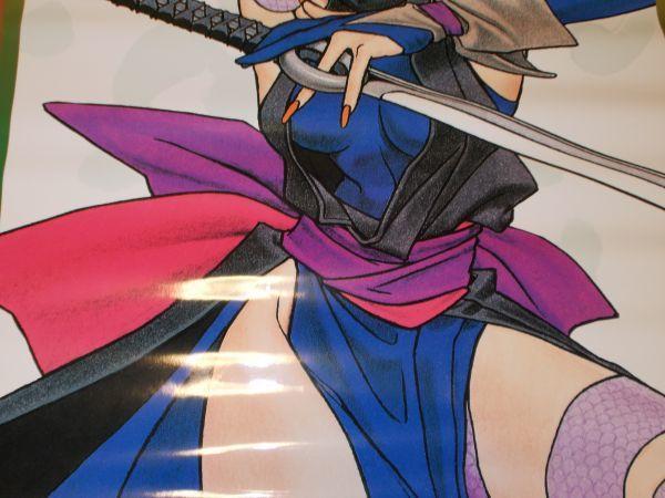 未使用品 SAMURAI SPIRITS 侍魂 サムライスピリッツ 色 大型ポスター ハイパーネオジオ64業務用 一点のみ_画像4