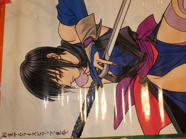 未使用品 SAMURAI SPIRITS 侍魂 サムライスピリッツ 色 大型ポスター ハイパーネオジオ64業務用 一点のみ