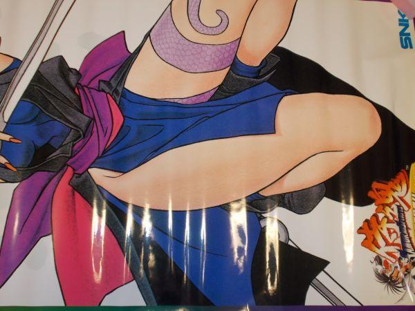 未使用品 SAMURAI SPIRITS 侍魂 サムライスピリッツ 色 大型ポスター ハイパーネオジオ64業務用 一点のみ_画像2