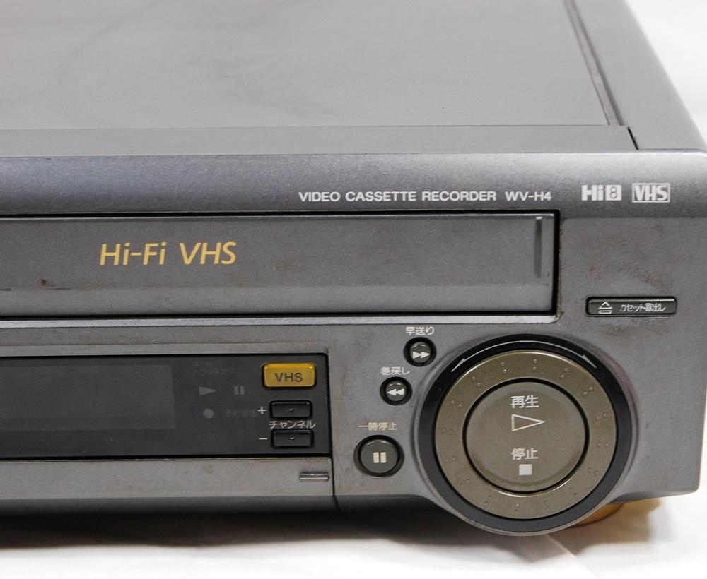 SONY WV-H4 Hi8 VHS 一体型 ビデオデッキ ジャンク扱い_画像3