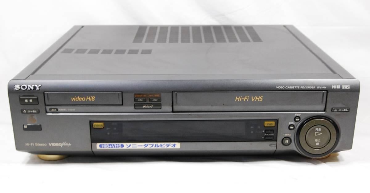 SONY WV-H4 Hi8 VHS 一体型 ビデオデッキ ジャンク扱い_画像2