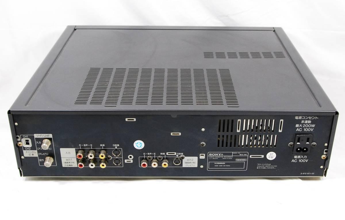 SONY WV-H4 Hi8 VHS 一体型 ビデオデッキ ジャンク扱い_画像5