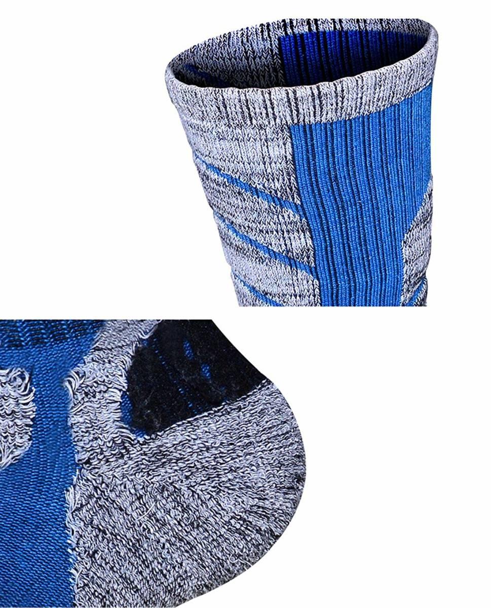 【新品未使用】【訳アリ】HIKEMAN(ハイク マン) サイズ24.5-28 メンズ トレッキングソックス 防寒ソックス 登山 スキー 男性 靴下 2足入り _画像6