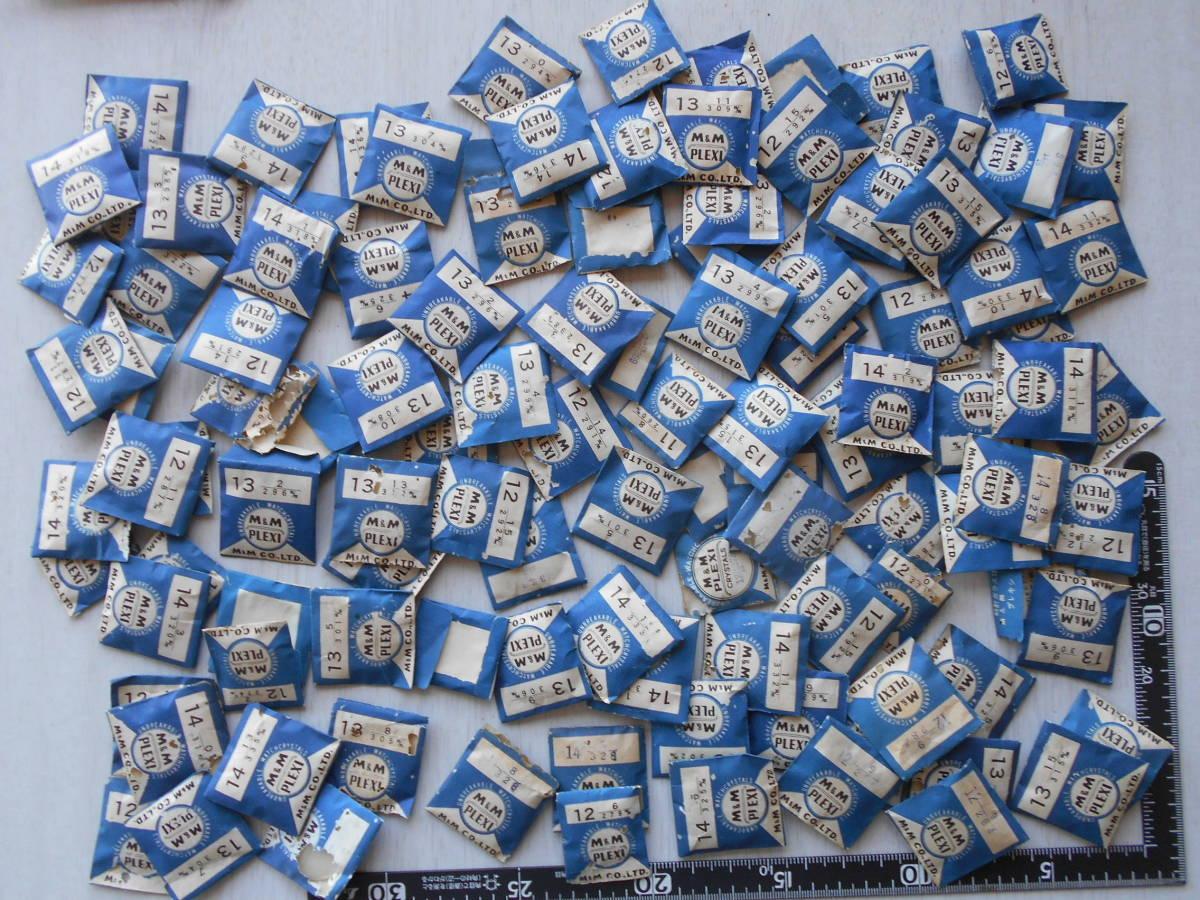 2.M&Mプラスチック風防色々110枚以上.時計部品