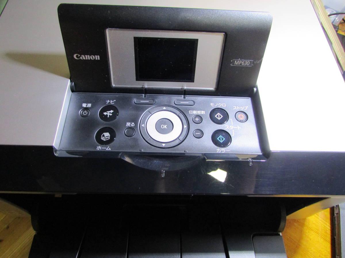 Canon PIXUS MP630 印刷結果優秀 中古優良品_画像2