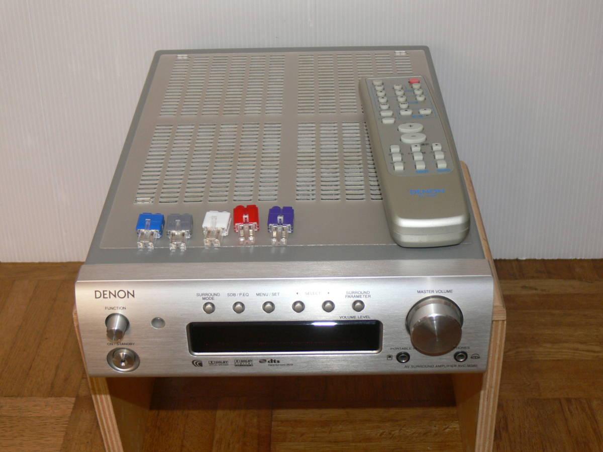 DENON 5.1ch AVサラウンドアンプ AVC-M380 ②